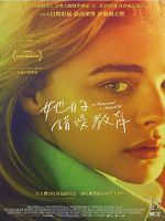 [美] 她的錯誤教育 (The Miseducation of Cameron Post) (2018)