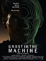 [美] 機器鬧鬼 (Ghost In The Machine) (1993)